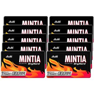 定番 辛い刺激感がくせになるおいしさミンティア 清涼菓子 ミンティア 50粒入 使い勝手の良い ドライハード ×10個セット