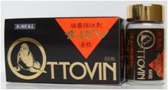 【第2類医薬品】 金粒オットビン (66粒入)