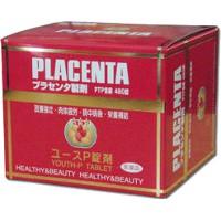 【第2類医薬品】 プラセンタ製剤 ユースP錠剤 480錠(40日分) あす楽対応