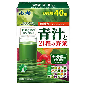 Asahi green juice and vegetables 21 kinds of 40 bags