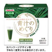 ヤクルト 青汁のめぐり 青汁 健康補助食品 食物繊維 ヤクルトのオリゴ糖 出荷 7.5g×30袋 新品