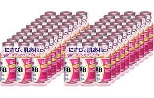 【第3類医薬品】 チョコラBBドリンクビット 50ml×3本×20セット 【送料無料60本セット】 □