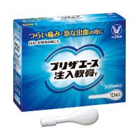 プリザ エース 注入軟膏 きれ痔 10個 おすすめ特集 メーカー公式 プリザエース注入軟膏 第2類医薬品 いぼ痔に