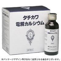 【第3類医薬品】 タチカワ電解カルシウム 600ml×3本 □