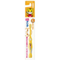 SunStar Do clear children's toothbrush for infants (2 to 4 years old)