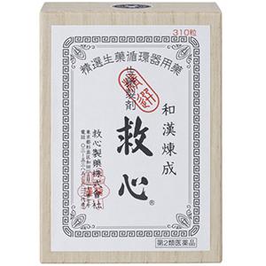 【第2類医薬品】 救心 310粒 □ あす楽対応
