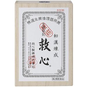 【第2類医薬品】 救心 630粒 □