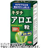 山本漢方 税込 キダチアロエ粒100% キダチアロエ 健康補助食品 250mg×280粒 サプリメント お得セット