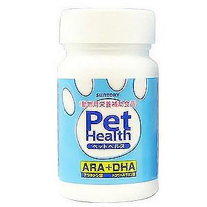 大人気 動物用健康補助食品 愛犬 愛猫用 サプリメント ペットヘルス 犬用 DHA 120粒入 激安挑戦中 ARA