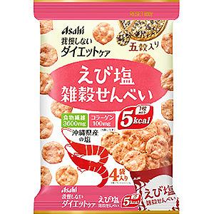 激安特価品 価格交渉OK送料無料 リセットボディ えび 雑穀せんべい 4袋 カロリーコントロール食 アサヒ 22g×4袋 えび塩味