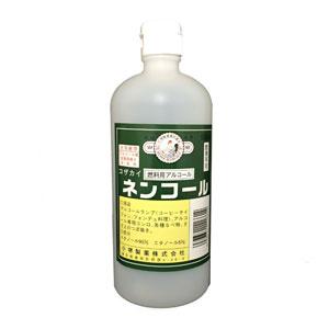 燃料用アルコール 公式ショップ 小堺製薬 500ml ネンコール 当店は最高な サービスを提供します