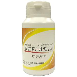 リフラリクス REFLARIX 180粒 あす楽対応