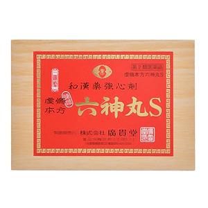 【第2類医薬品】 虔脩本方六神丸S 240粒