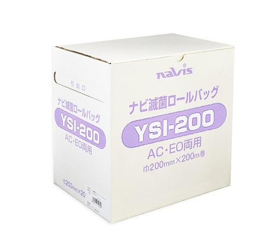 ナビ滅菌ロールバッグ 200mm×200m