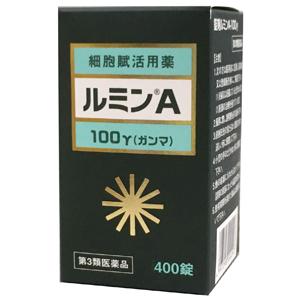 【第3類医薬品】 ルミンA 100γ 400錠 □