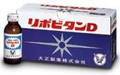 大正製薬 リポビタンD(100mL×50本)【医薬部外品】
