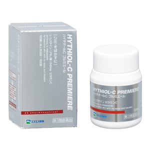 【第3類医薬品】 ハイチオールCプルミエール 120錠 □ あす楽対応