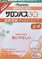 【第3類医薬品】 サロンパス30 温感 40枚