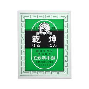 【第2類医薬品】 乾坤 3000丸 生薬製剤 便秘薬 けんこん