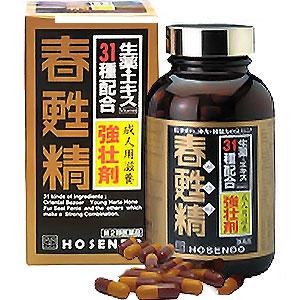 【第2類医薬品】 春甦精 (シュンコウセイ) 270カプセル