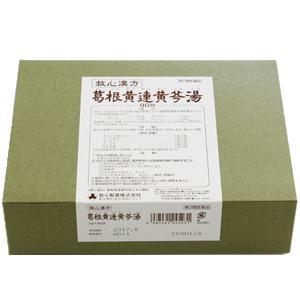 【第2類医薬品】 葛根黄連黄苓湯 90包