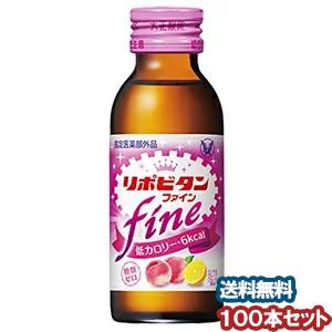 大正製薬 リポビタンファイン 100mL×100本 【医薬部外品】 □