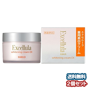 エクセルーラ ホワイトニングクリームEX 50g ×2