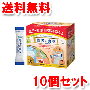 大塚製薬 賢者の食卓 ダブルサポート 6g×30包×10個セット □