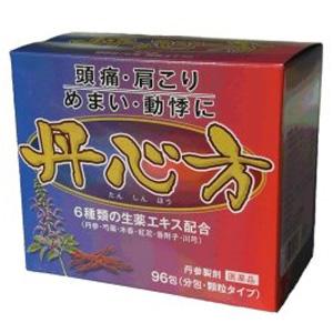 【第2類医薬品】 ウチダ和漢薬 丹心方 2g×96包(48包×2)