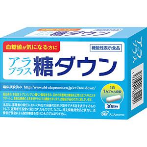 アラプラス 糖ダウン 30カプセル 機能性表示食品 送料無料