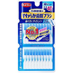 Dental Dr.(デンタルドクター)やわらか歯間ブラシ/ワイヤーを使わず歯ぐきにやさしい Dental Dr.(デンタルドクター)やわらか歯間ブラシ SS-Mサイズ 40本入