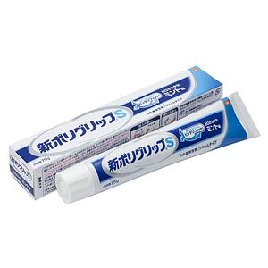 ポリグリップ 送料無料 ブランド激安セール会場 激安 お買い得 キ゛フト 入れ歯安定剤 クリームタイプ 新ポリグリップS 75g