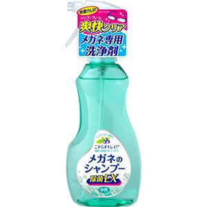メガネのシャンプー/眼鏡洗浄剤・クリーナー メガネのシャンプー除菌EX ミンティベリーの香り200mL