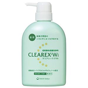クリアレックス 低刺激 弱酸性の殺菌洗浄料 医薬部外品 450mL ファッション通販 送料無料 クリアレックスWi