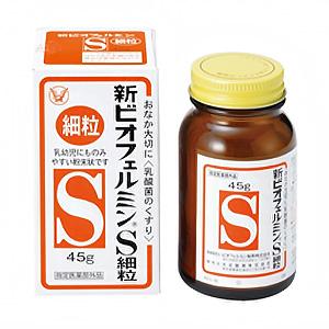 整腸 便通を整える 軟便 日本製 便秘 腹部膨満感 45g 価格 細粒 ビオフェルミン 新ビオフェルミンS 指定医薬部外品