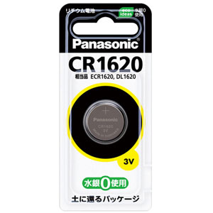 Panasonic 新品未使用正規品 リチウム電池 ボタン電池 ストアー コイン電池 コイン形リチウム電池 CR1620 パナソニック 1個入