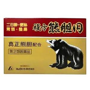 【第2類医薬品】複方熊胆円(60コ入)