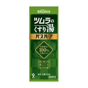 入浴剤 ツムラ 薬用入浴剤 ツムラのくすり湯 医薬部外品 格安 価格でご提供いたします バスハーブ 650g 有効成分は100%生薬エキス 流行