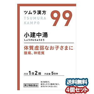 【第2類医薬品】 ツムラ漢方 小建中湯(しょうけんちゅうとう) エキス顆粒 10包(5日分)×4個セット あす楽対応