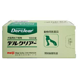 【動物用医薬品】犬猫用 デルクリアー錠 100錠 あす楽対応