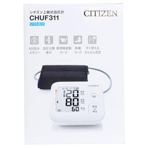 シチズン 電子血圧計 上腕式 CHUF-311 (1台)