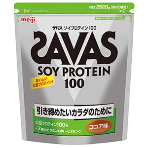ザバス ソイプロテイン100 約120食分(2.52kg)