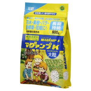 肥料 園芸用品 最新号掲載アイテム 元肥として土に混ぜ込むだけ 園芸を初めてやる方に ハイポネックス 大粒 600g 舗 マグァンプK