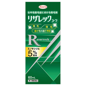 【第1類医薬品】 リザレック コーワ 60ml
