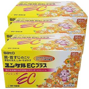 【第3類医薬品】 ユンケルECプラス 96包 ×3個セット