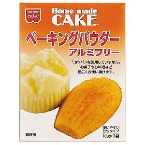 共立食品 製菓材料 ベーキングパウダー 定番から日本未入荷 膨張剤 一部予約 共立 30g アルミフリー