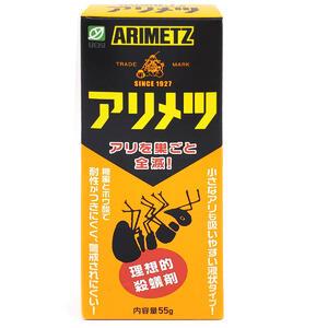 ランキング総合1位 横浜植木 アリメツ アリの巣を断つ 55g セール特別価格 メール便送料無料