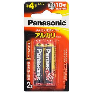 Panasonic アルカリ電池 2個パック パナソニック アルカリ乾電池 倉 2B LR6XJC 即納最大半額 あす楽対応 2本パック 単4形