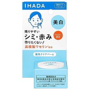 IHADA 高精製ワセリン配合 選択 肌トラブル対策に 低刺激設計 資生堂 メール便送料無料 薬用 返品送料無料 クリアバーム 18g イハダ