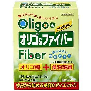 今日から始める美容ダイエット ダイエット補助食品 人気 オリゴファイバー 正規店 5g×30包